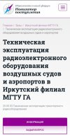 IMG_20200112_165609.JPG